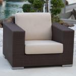 Cuatro Wicker Lounge Chair