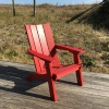 Adirondack Contemporary Chair